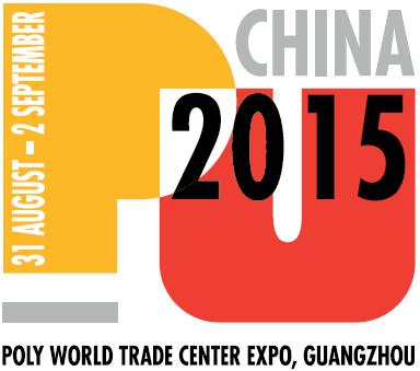 PU China 2015