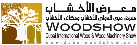 WoodShow 2015