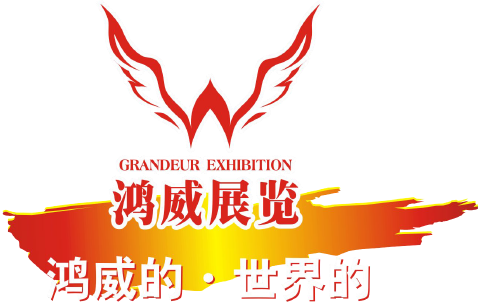 Guangzhou Grandeur Exhibition Services Co., Ltd logo
