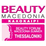 Beauty Macedonia Summer 2016
