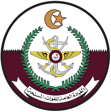 Image result for qatar armed forces logo